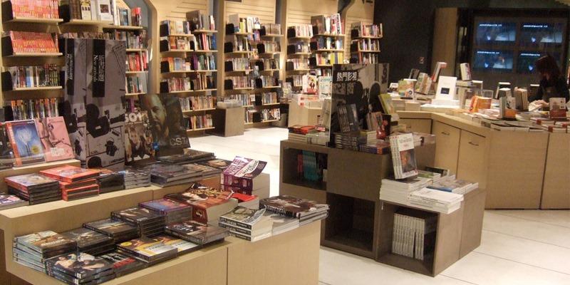 expositores-libreria-farina