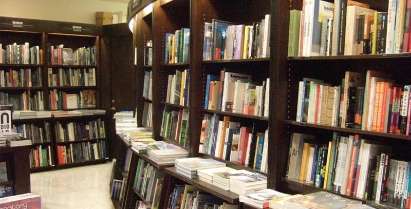 expositores-libreria