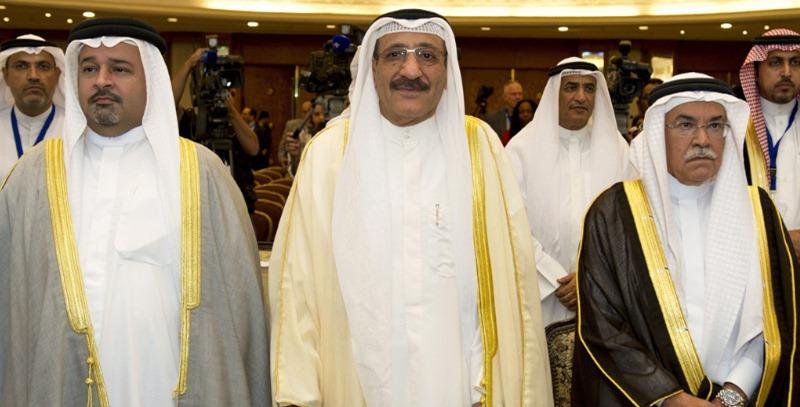 monarquia kuwaiti