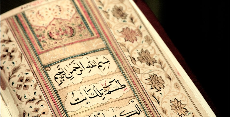 libro-en-arabe