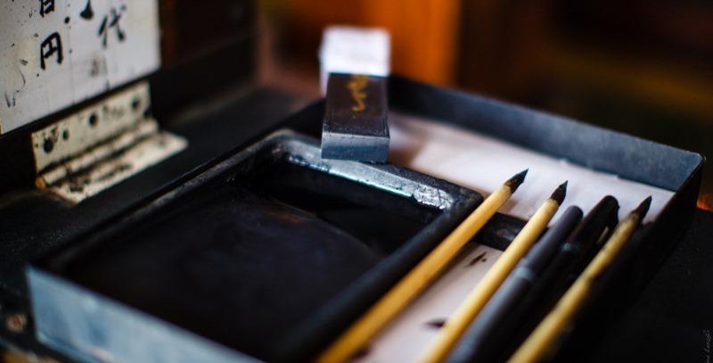 arte de la caligrafia japonesa