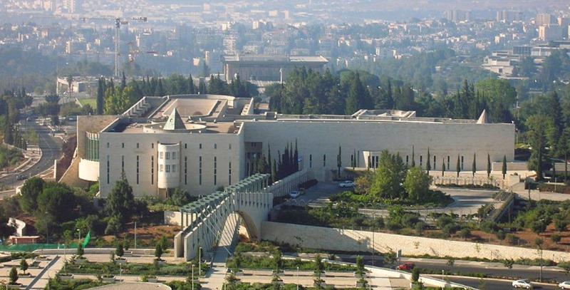tribunal supremo de israel